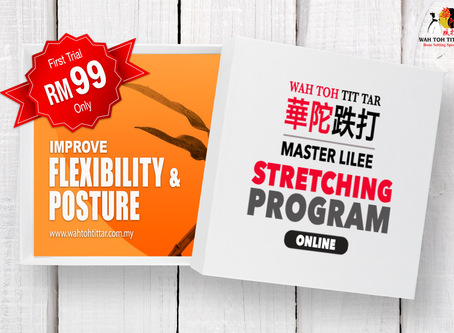 Learn How To Improve Flexibility, Relax Muscles & Relieve Tension Throughout Your Body in 15 minutes