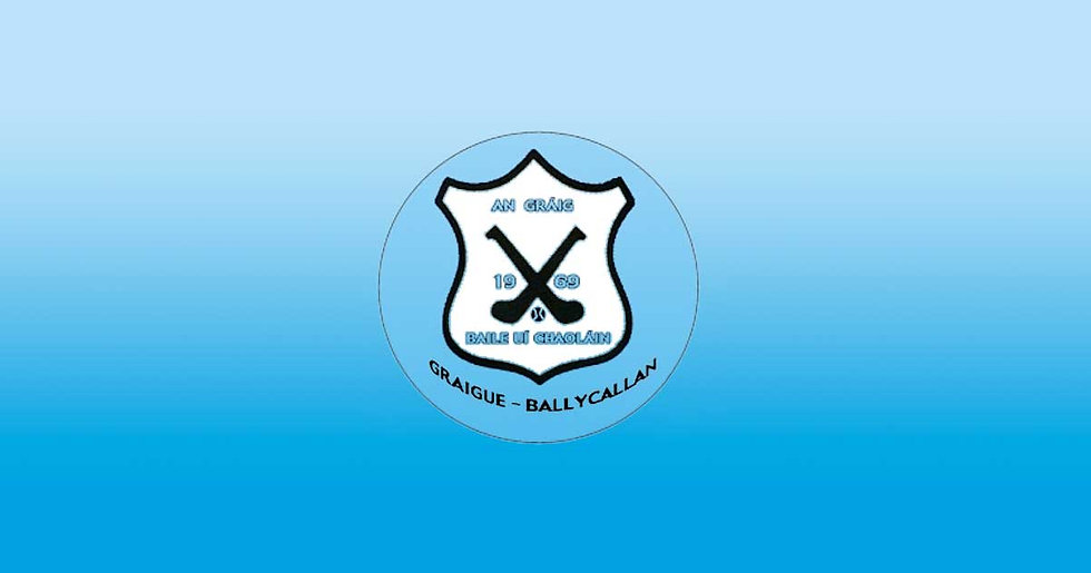 gbc logo 2.jpg