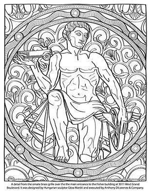 Coloring Page, Fisher Building, Architectural Sculpture, Detroit, Geza Maroti, Anthony DiLorenzo, Albert Kahn