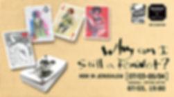 site_cover.jpg