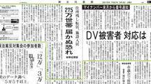 葉山町議会 第3回定例会スタート!! 〔本会議1日目〕