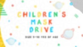 SCREENS - CHILDRENS MASK - 72PI.PNG