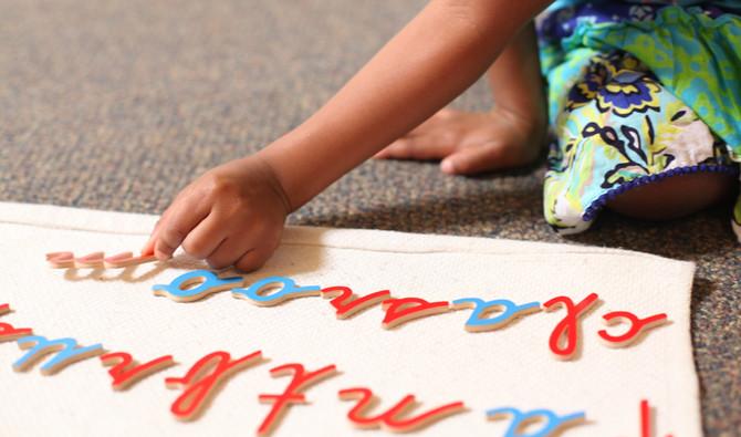 Montessori Basics: The Language Curriculum