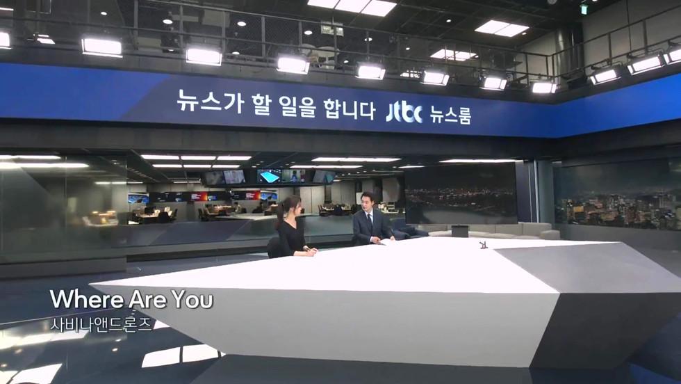 JTBC News Room - Seoul