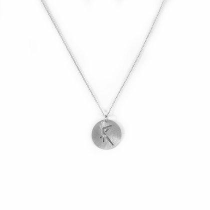 R Necklace