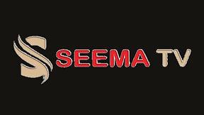 Seema%252BLogo-640w_edited_edited.jpg