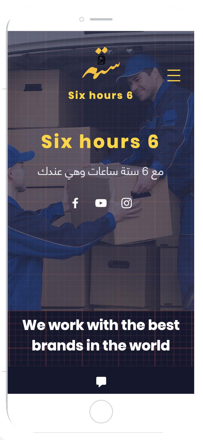 لقطة الشاشة 2019-09-18 في 1.23