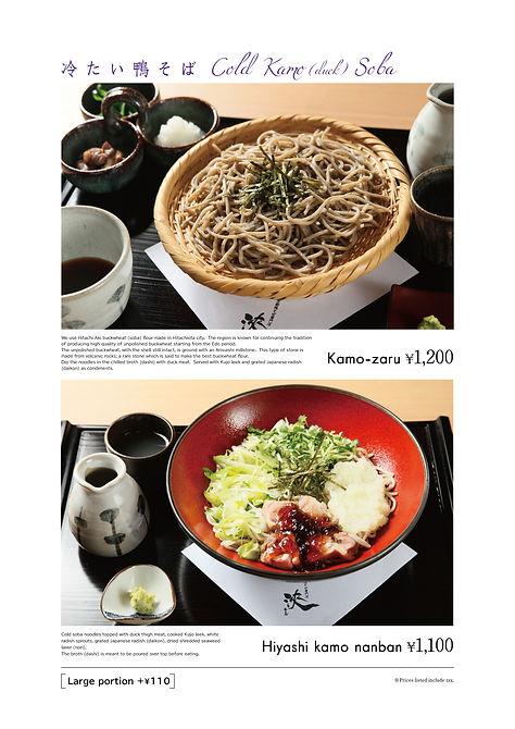 20190929浹 昼メニュー英語版-02.jpg