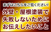 bn_side_first.jpg