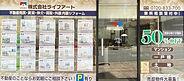 IMG_0867-1024x768 - コピー.jpg