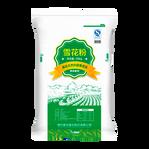 Empaque de arroz