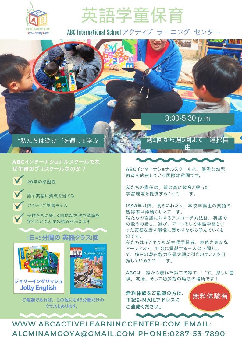 Copy of Afternoon Preschool print.jpg