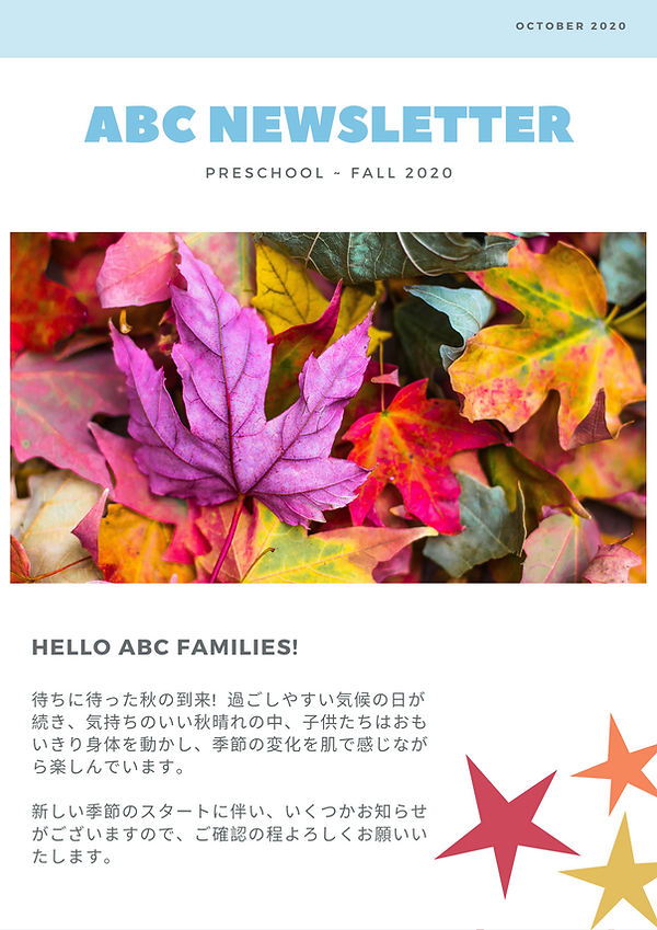 ALC Fall Newsletter.png