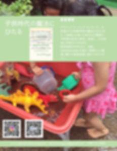 ALC brochure (3).jpg