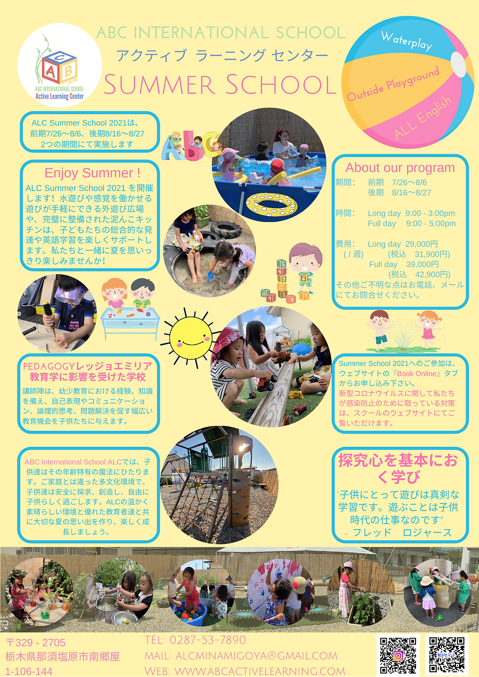 ALC ss poster.png