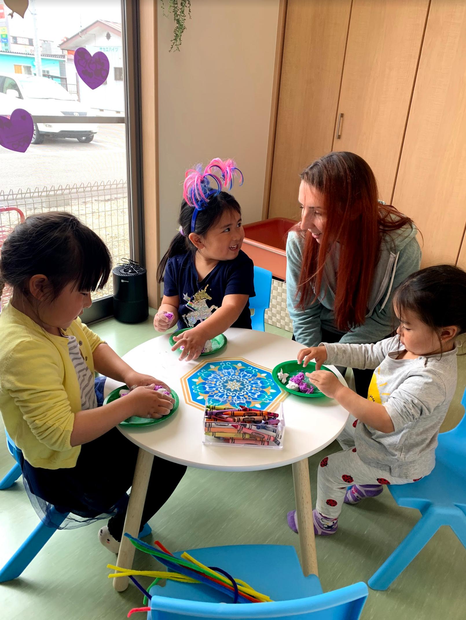 Afternoon School / アフタヌーンスクール