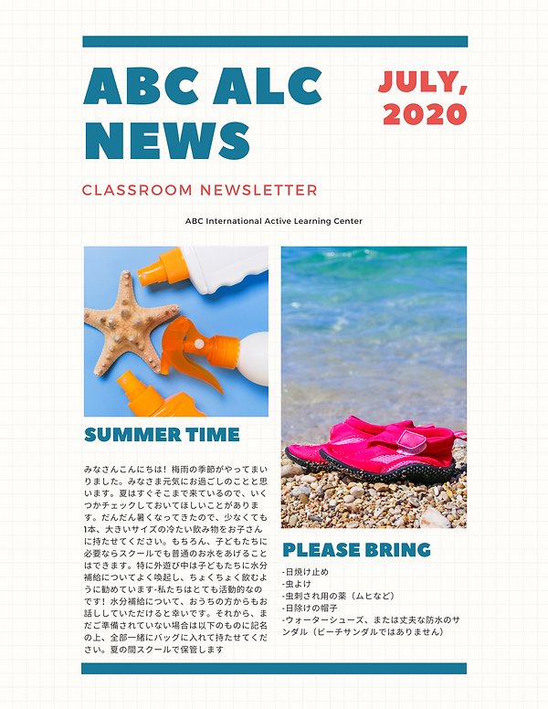 Blue & Red Paper Classroom Newsletter.pn