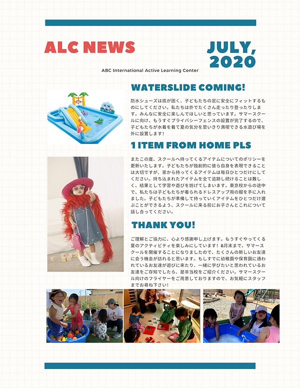 Blue & Red Paper Classroom Newsletter (1