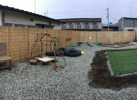 Our Playground is taking shape!