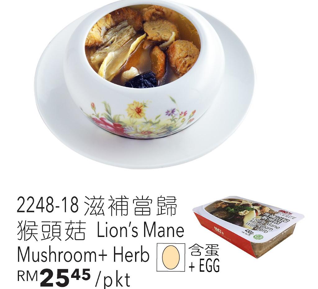 2248-18 LION'S MANE MUSHROOM WITH HERB