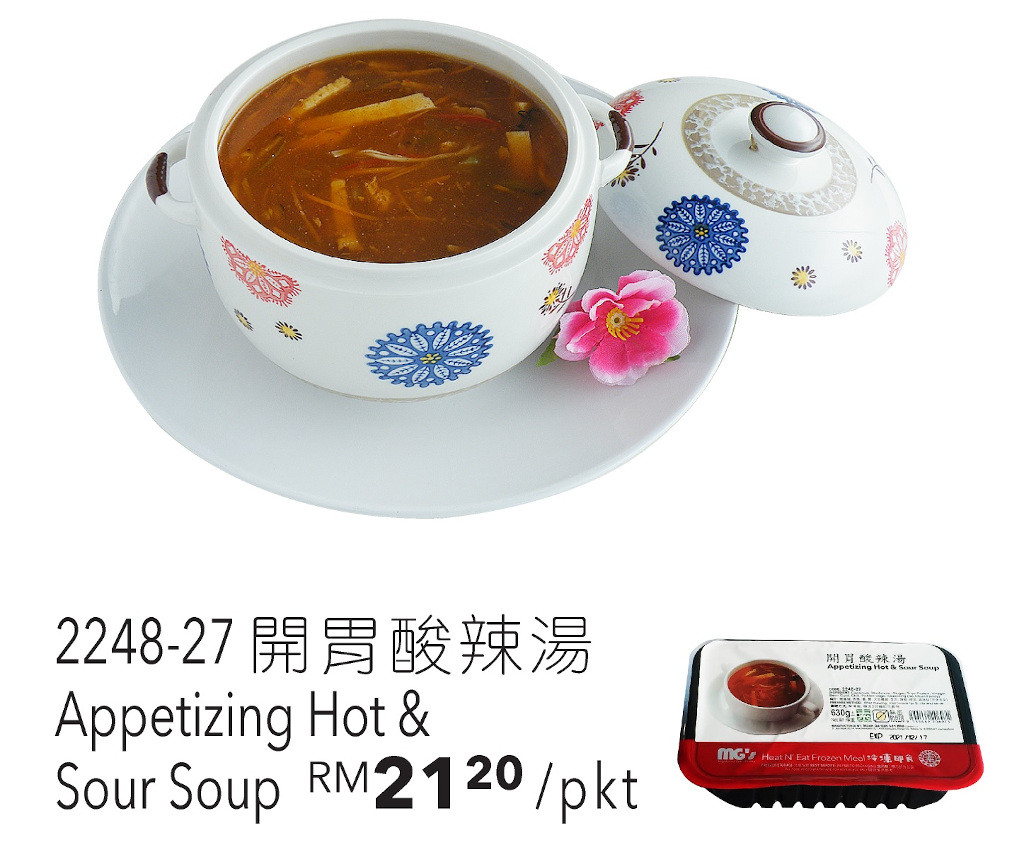 2248-27 APPETING HOT & SOUR SOUP