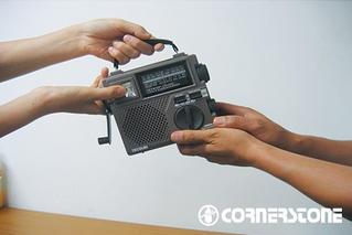 CMI-Radio.jpg