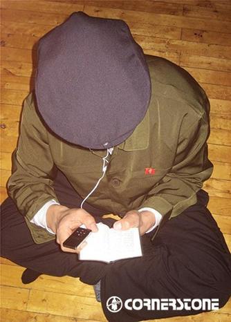 CMI NK Bible .jpg