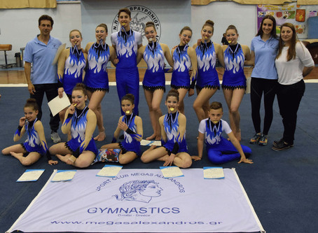 4 Χρυσά μετάλλια και 1 Αργυρό κατέκτησαν οι αθλητές του Α.Σ. Μέγας Αλέξανδρος