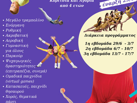 GYMNASTICS summer camp !