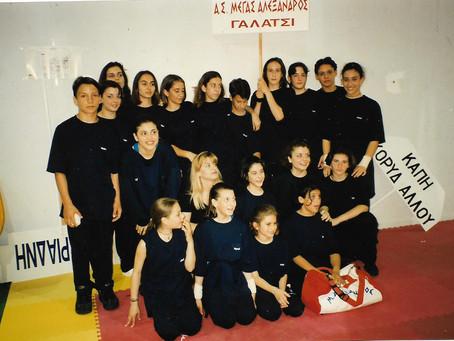 Φεστιβάλ Γυμναστικής Ηράκλειο 1996