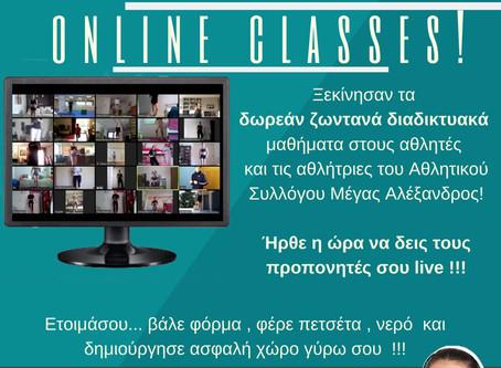 Δωρεάν Ζωντανά διαδικτυακά μαθήματα Γυμναστικής !