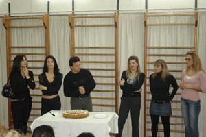 Kοπή πρωτοχρονιάτικης πίτας 2007