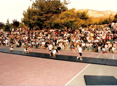 Γυμναστικές επιδείξεις 1996