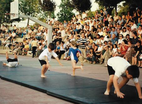 Γυμναστικές επιδείξεις 1997