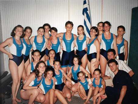 """Γυμναστράδα """"Festival Del Sole"""" Ιταλία 1996"""