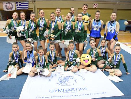 Διασυλλογικό Πρωτάθλημα Ακροβατικής Γυμναστικής -  Λαύριο 2018