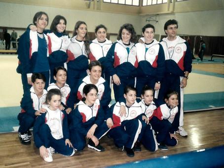 Πανελλήνιο Πρωτάθλημα Ακροβατικής Θεσσαλονίκη 1995