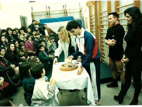 Κοπή Πίτας 1994