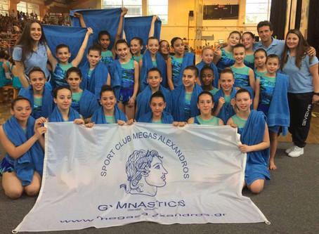 """Ο  Αθλητικός Σύλλογος Μέγας Αλέξανδρος           στο """" Ευ gym Festival """""""
