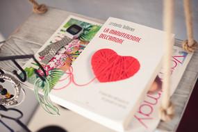 08-libro-preparazione-sposo.jpg