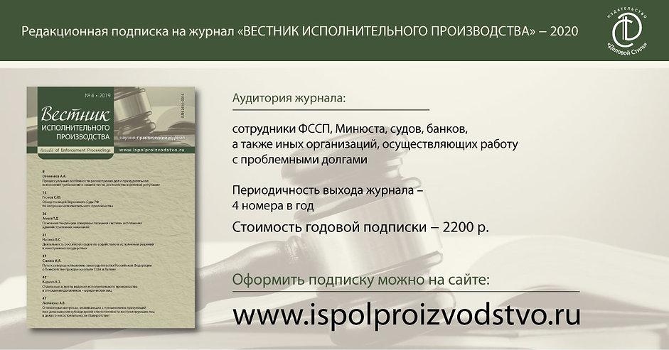 banner_VIP.jpg