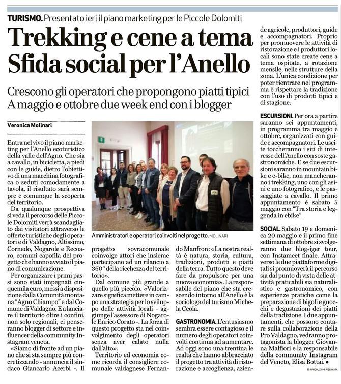 Il Giornale di Vicenza 18.04.18