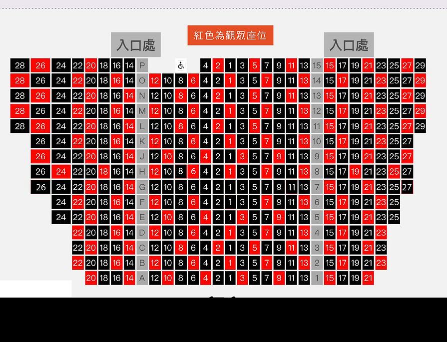 seat plan.png