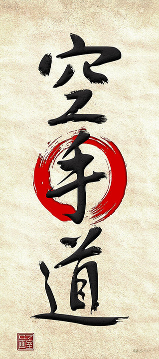 Karate-Do to Heal the World – A Personal Manifesto