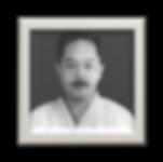 Master Kenwa Mabuni