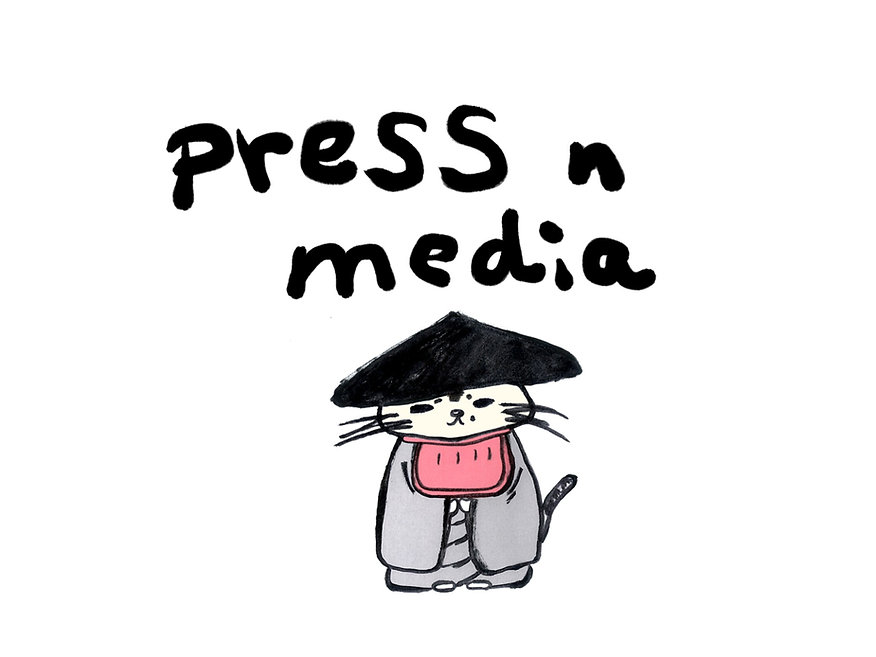 press banner_edited.jpg