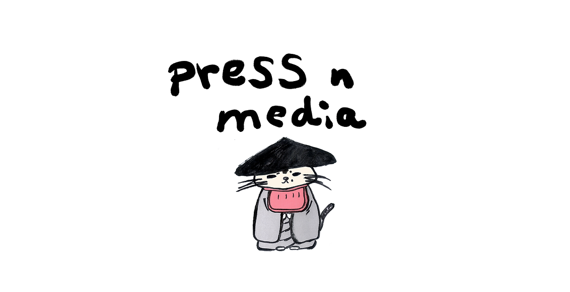 press banner.png