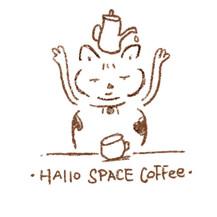 Hallo Space Coffee