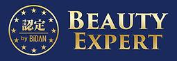 beauty expert2-2.jpg