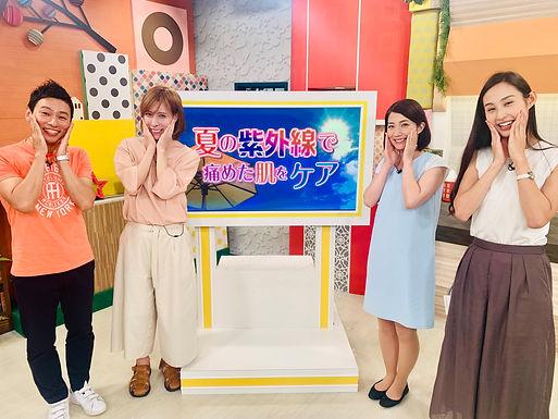 2019年8月22日 男子美容研究家フミィがテレビ出演致します(8/23〜8/29まで毎日放送されます)